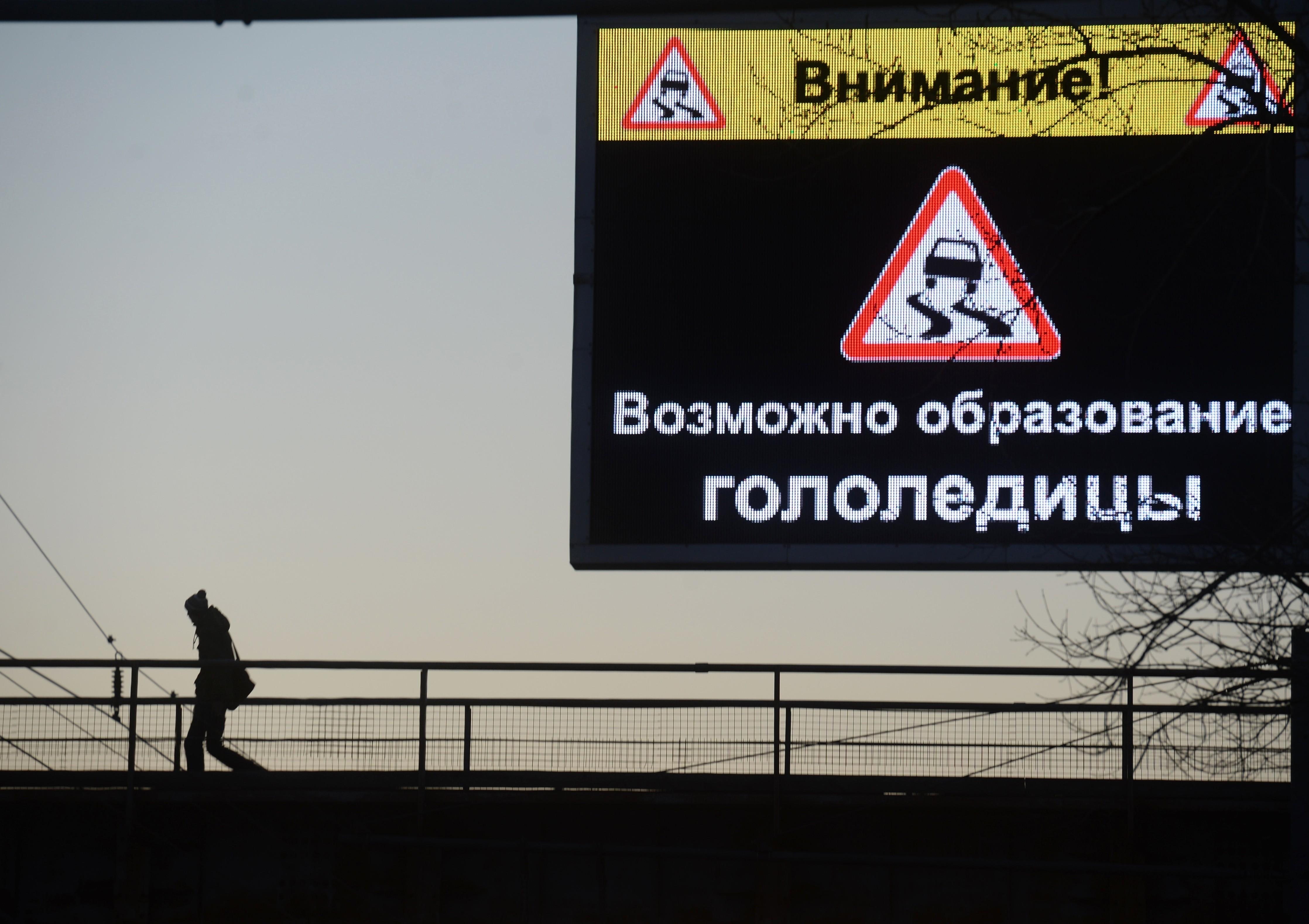 <p><span>Фото: &copy; РИА Новости/</span>Кирилл Каллиников</p>
