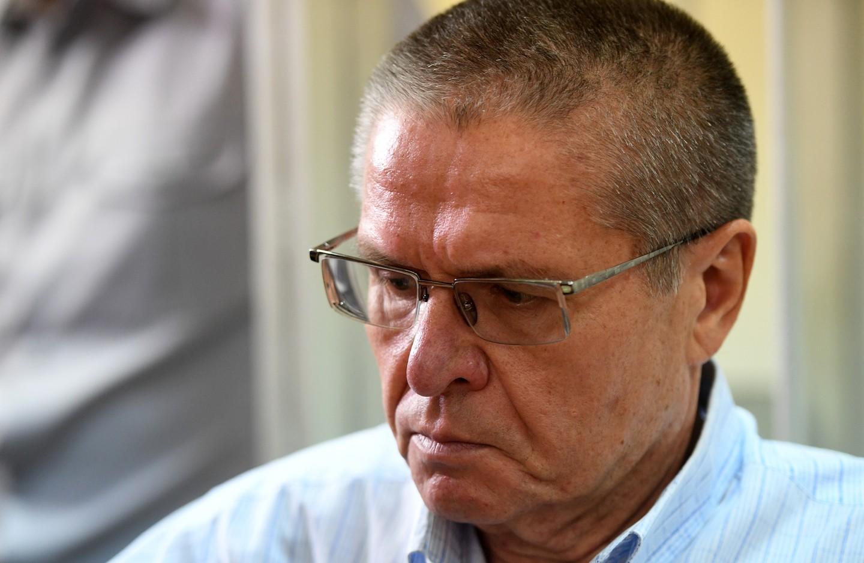 <p>Алексей Улюкаев. Фото: &copy;РИА Новости/Владимир Астапкович</p>