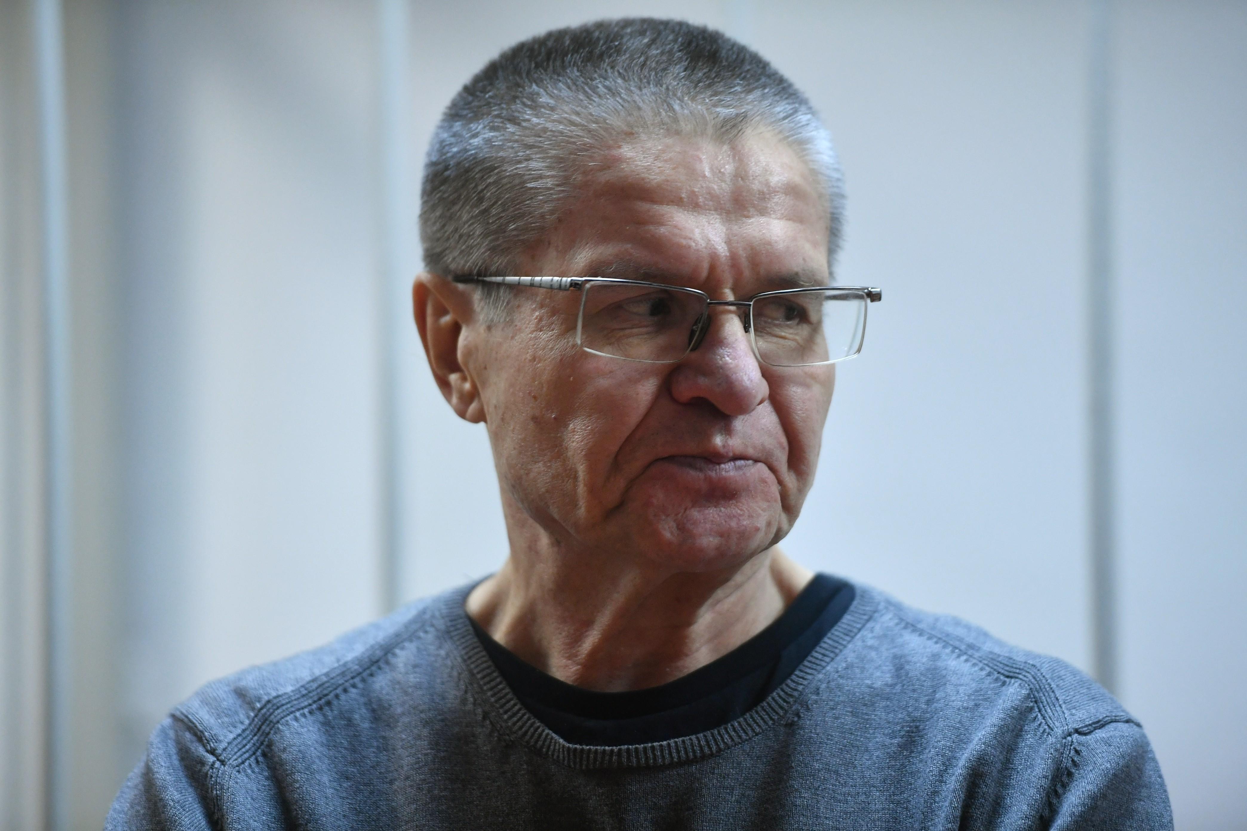 <p>Алексей Улюкаев Фото: &copy;РИА Новости/Михаил Воскресенский</p>
