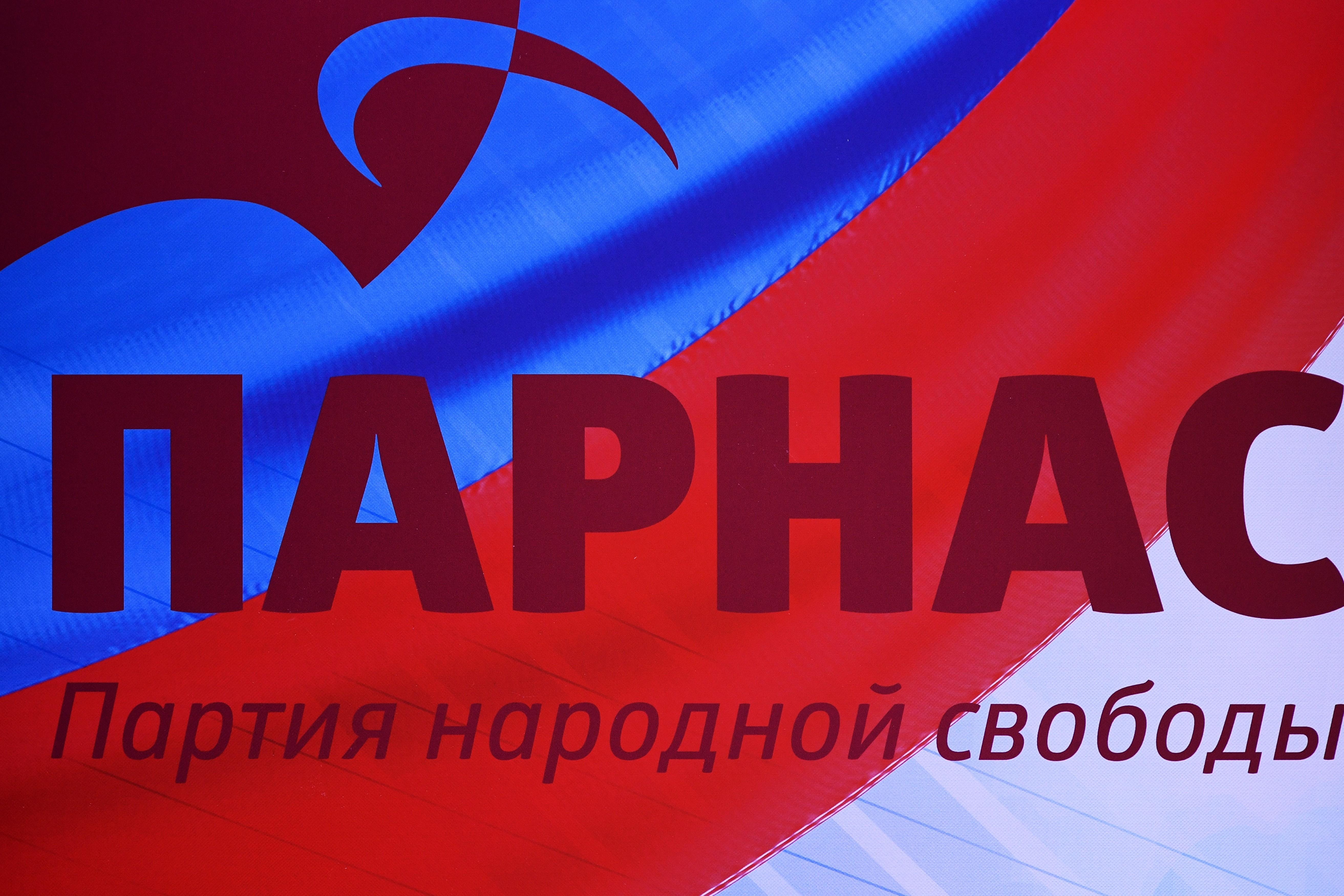 "<p>Фото: &copy; РИА ""Новости""/Михаил Воскресенский</p>"