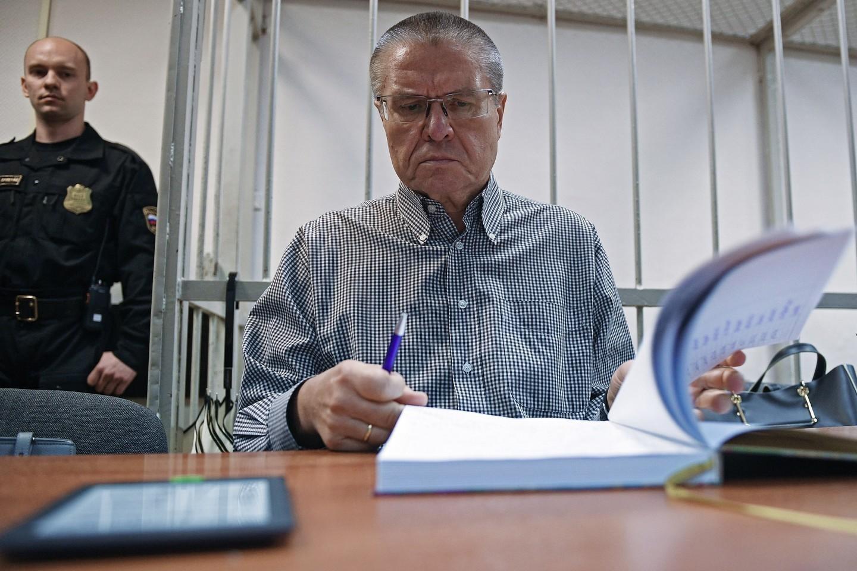 <p><span>Алексей Улюкаев. Фото: &copy;РИА Новости/Владимир Астапкович</span></p>