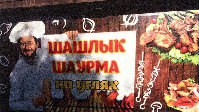 <p>Фото: &copy; УФАС по Челябинской области</p>