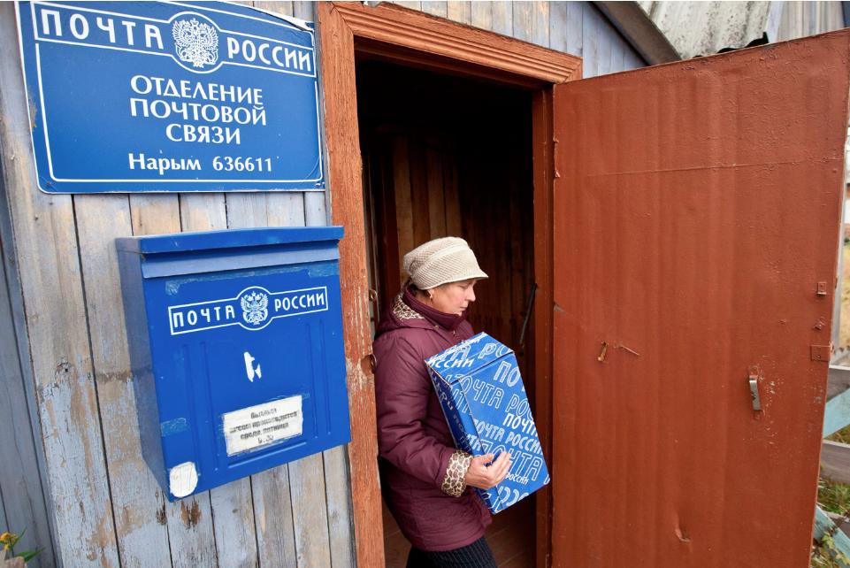 <p><span>Фото: &copy; РИА Новости/</span><span>Яков Андреев</span></p>