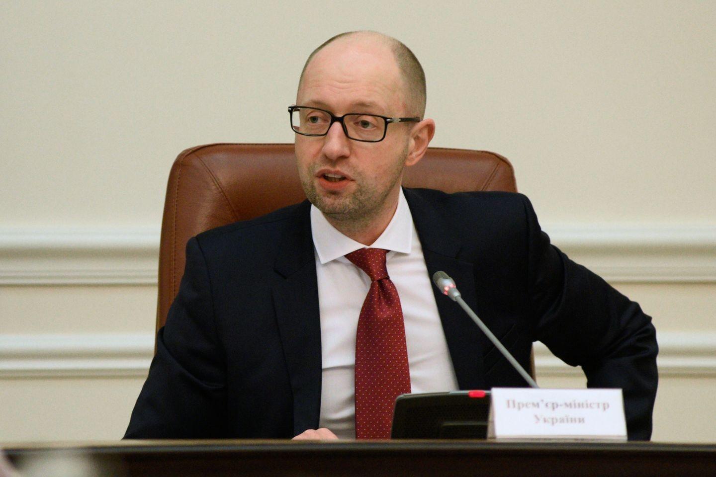 <p>Арсений Яценюк.&nbsp;<span>Фото:&nbsp;</span><span>&copy; РИА Новости</span></p>