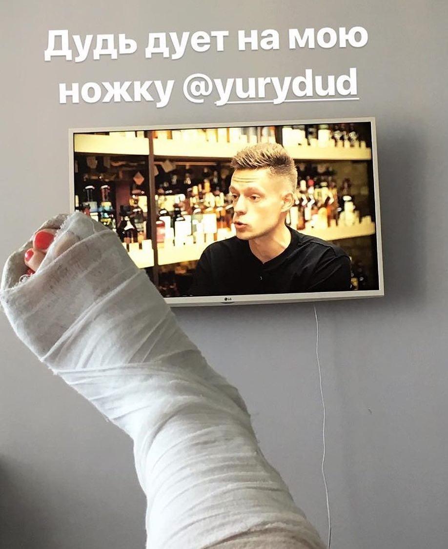 Фото @ Instagram/yurydud