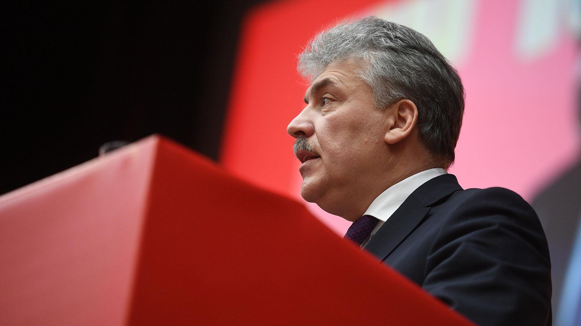 <p>Фото: &copy; РИА Новости /&nbsp;Владимир Астапкович</p>