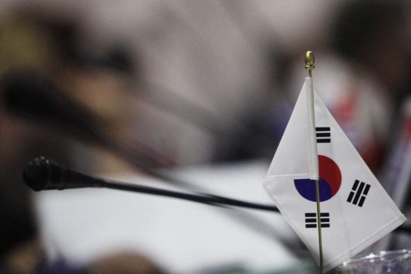 <p><span>Флаг Южной Кореи. Фото: &copy; REUTERS</span></p>