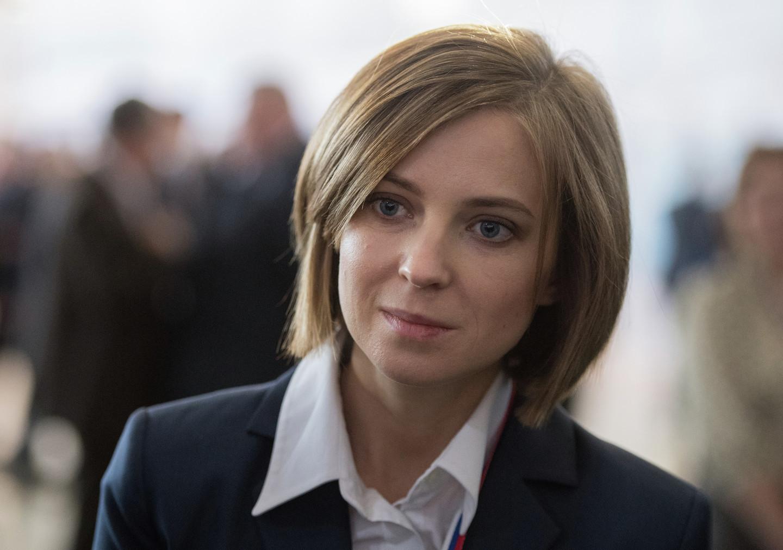 Поклонская призвала жёстко искоренять Русский мир в Донбассе