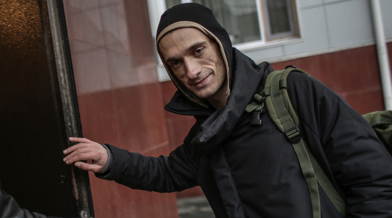 <p>Петр Павленский. Фото: &copy; РИА Новости/<span>Андрей Стенин</span></p> <div> <div> <div></div> </div> </div> <div> <div> <div></div> </div> </div>