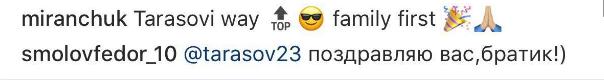 Скриншот instagram.com