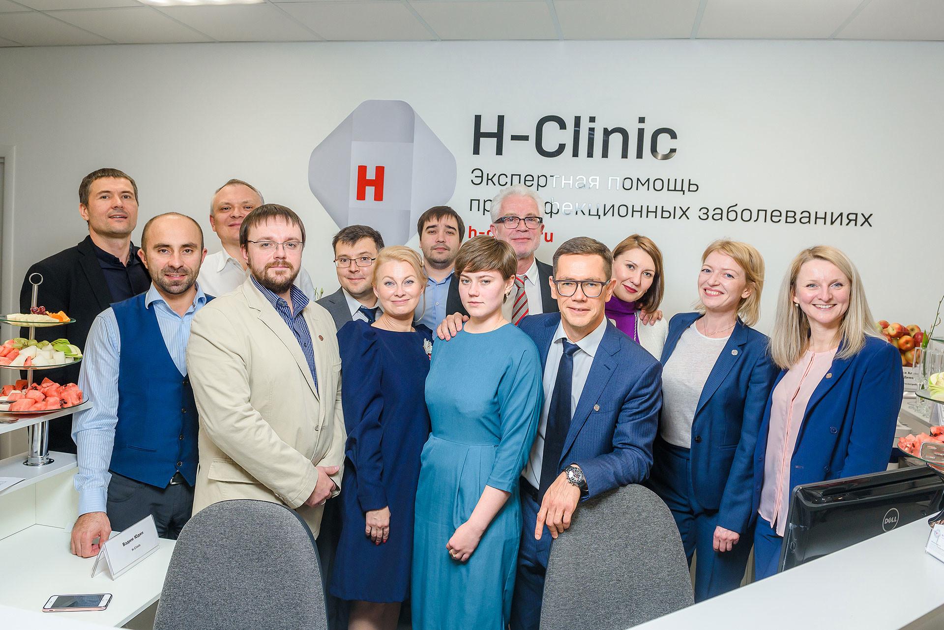 Фото: © H-Clinic