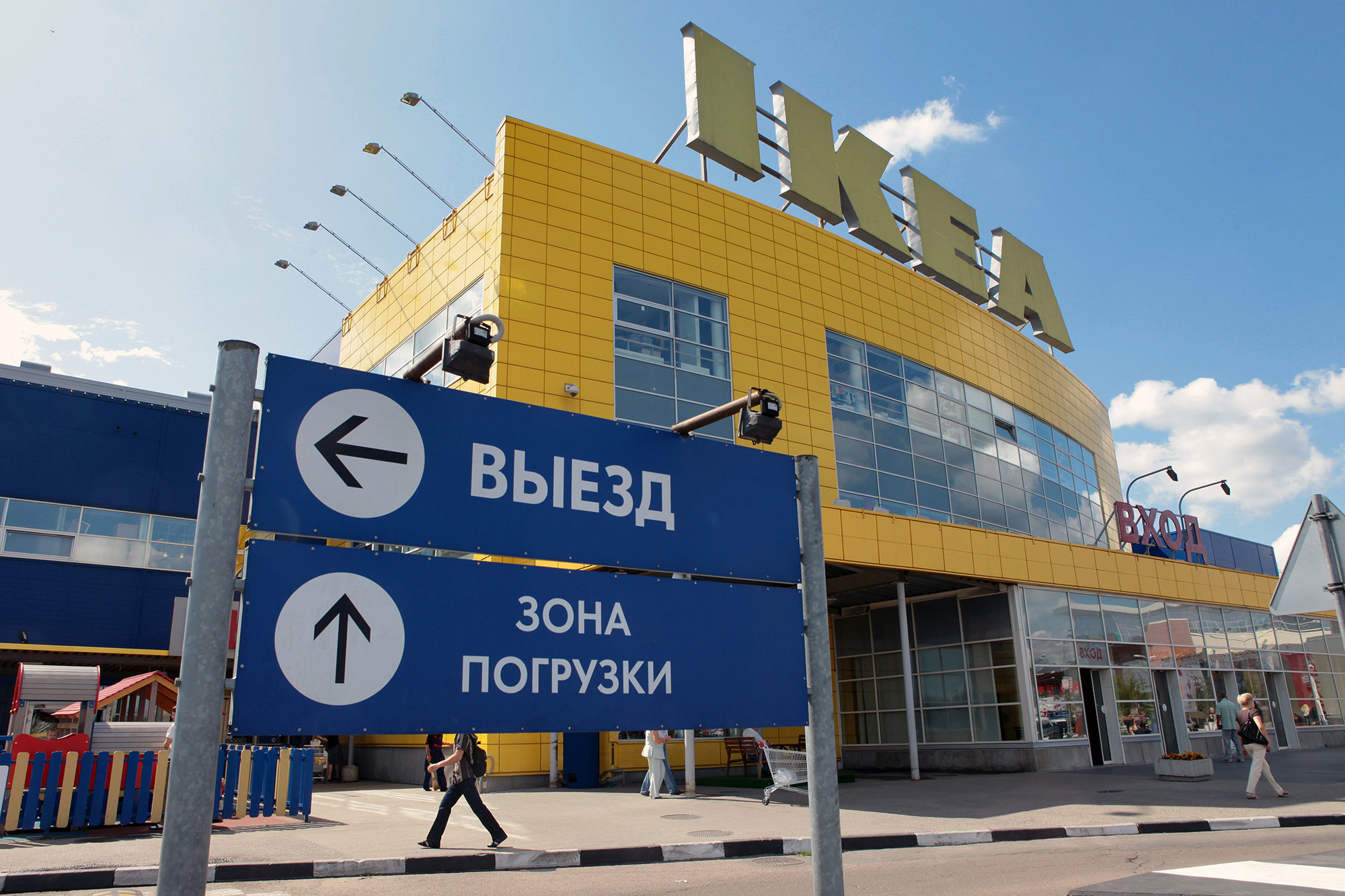 Фото: © РИА Новости / Руслан Кривобок