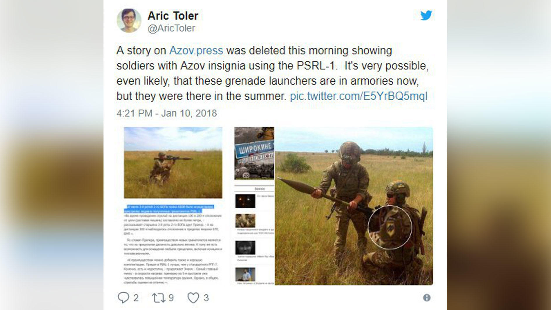 """Скриншот публикации Арика Толера в """"Твиттере"""""""