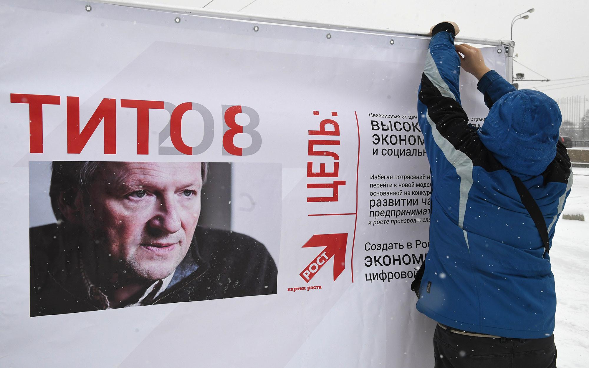Фото: © РИА Новости / Илья Пителв