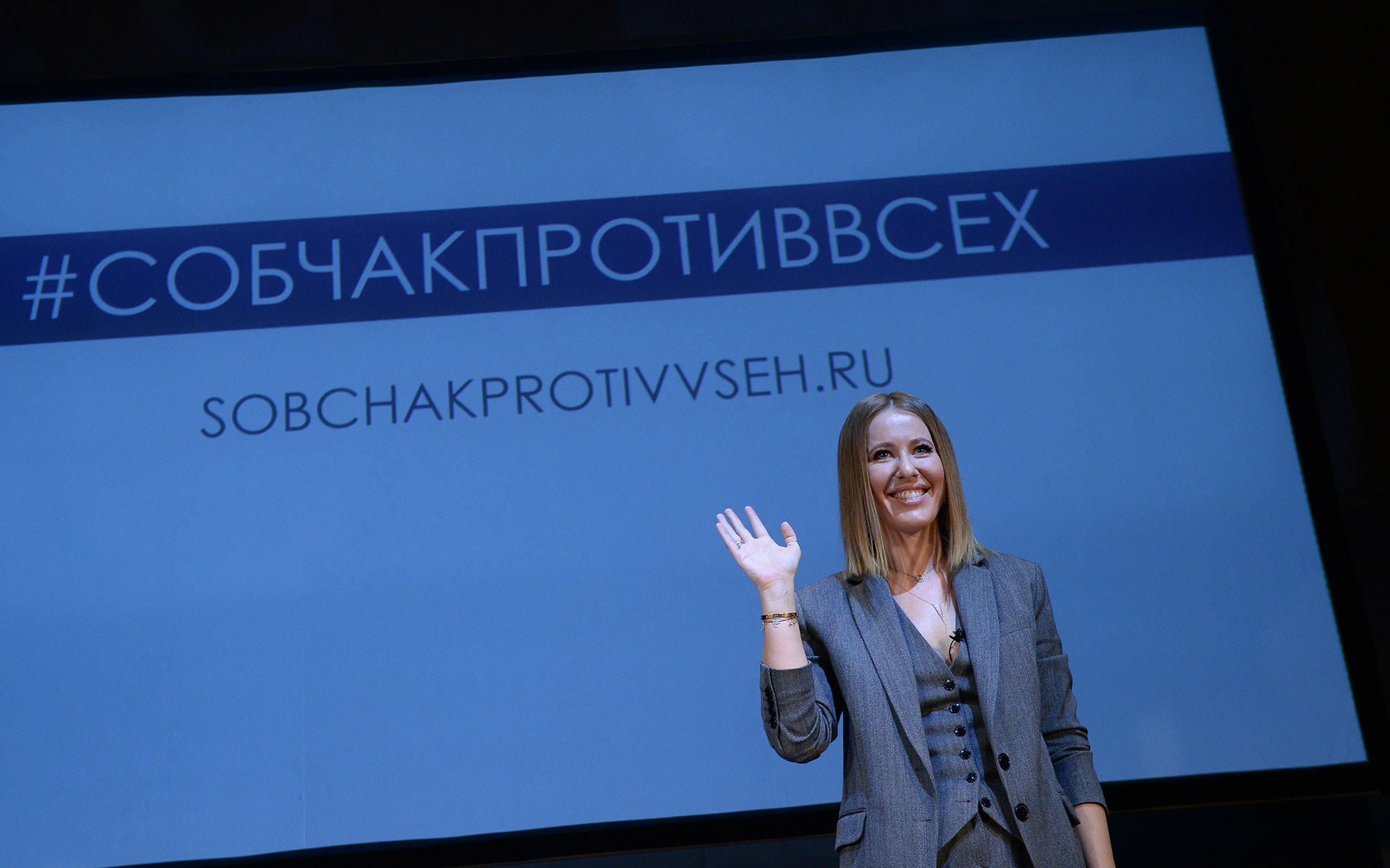 Фото: © РИА Новости / Алексей Филиппов