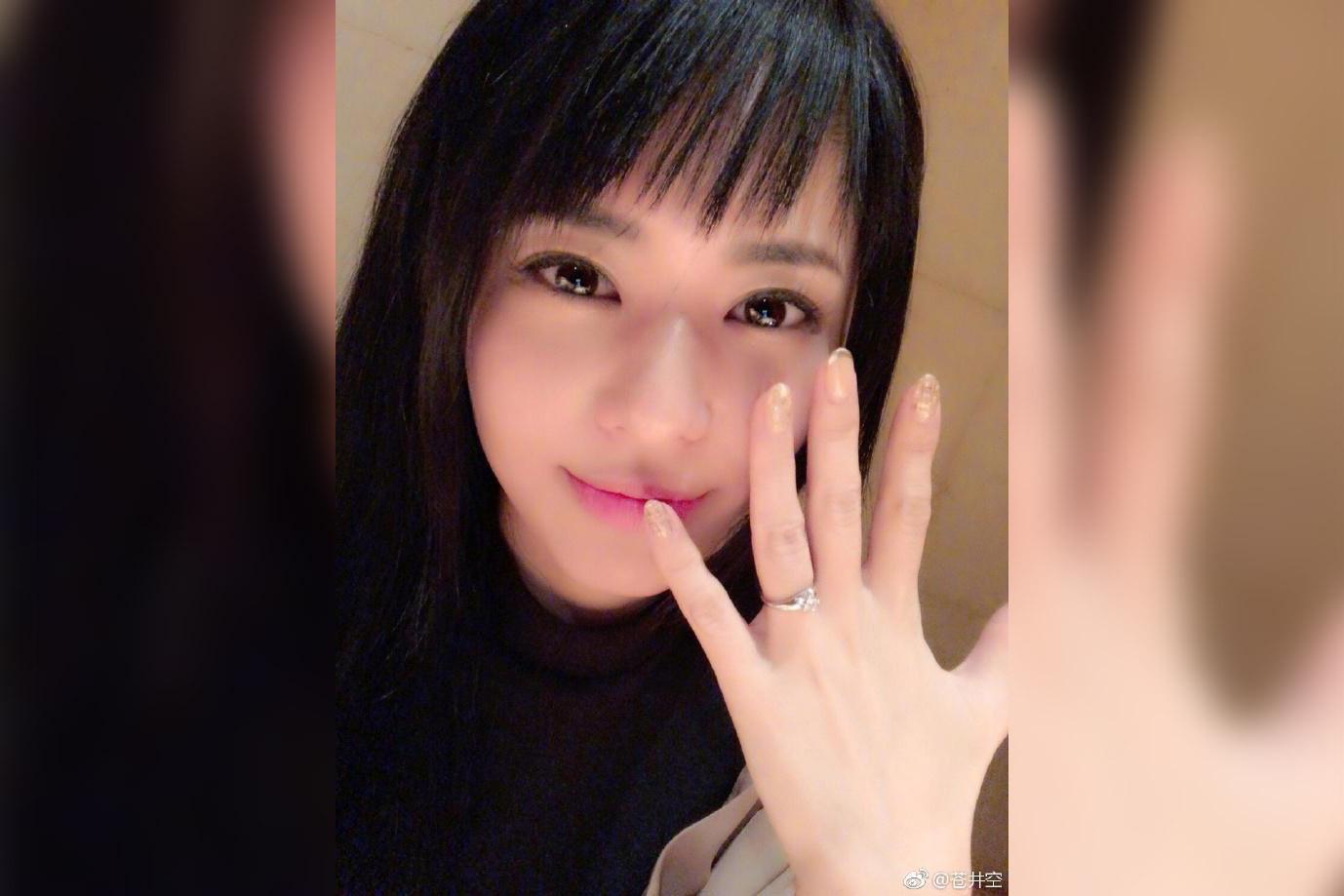 <p><span>Фото &copy; Weibo</span></p>