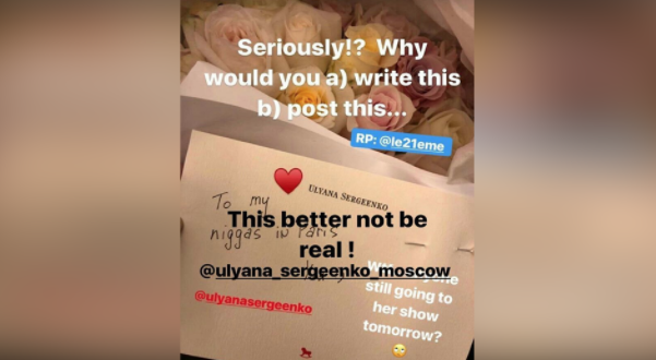 Скриншот: Instagram