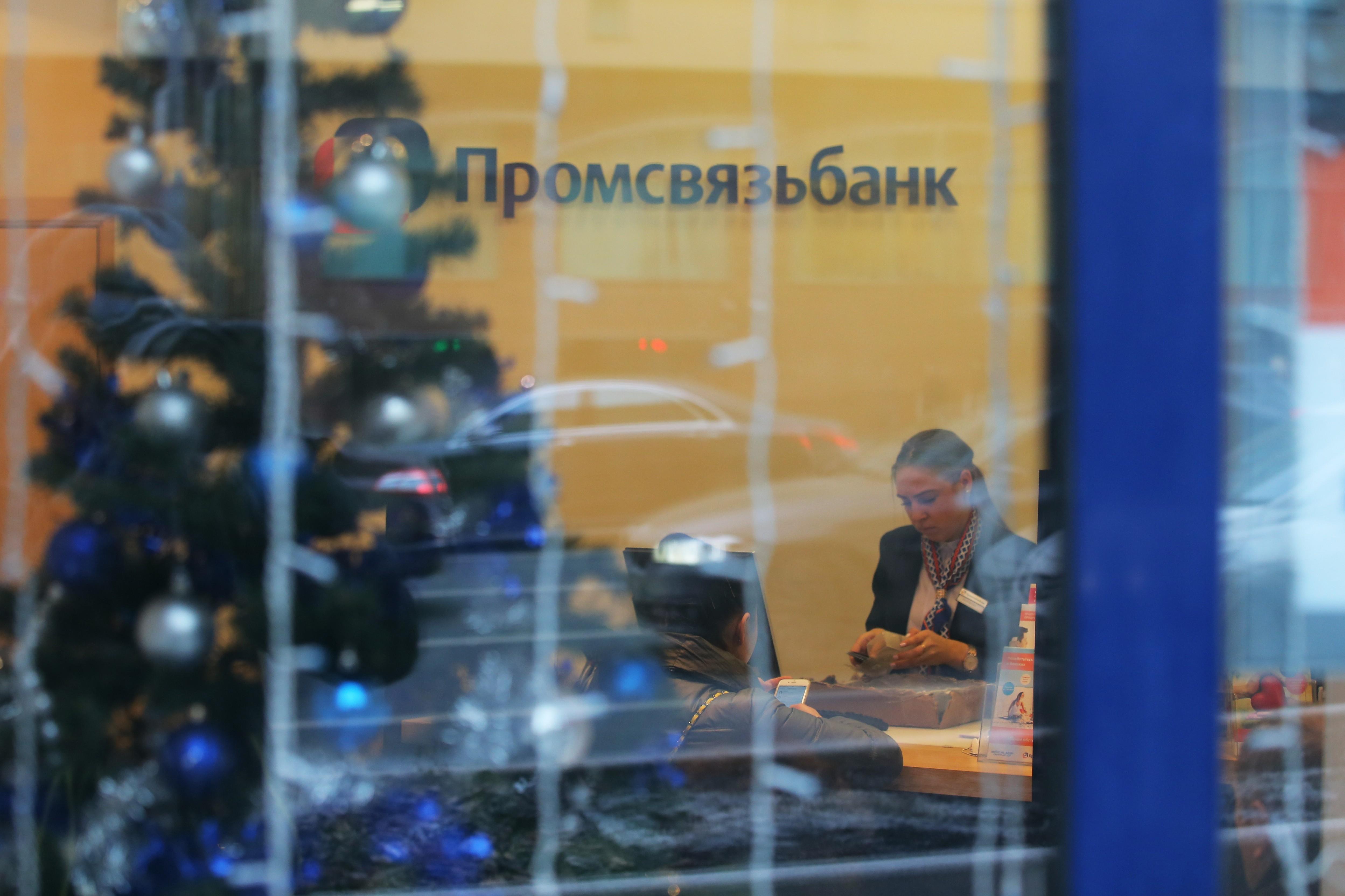 Фото © РИА Новости/Виталий Белоусов