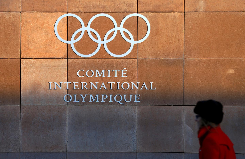 <p>Фото: &copy; Reuters/Denis Balibouse</p> <div> <div></div> </div>