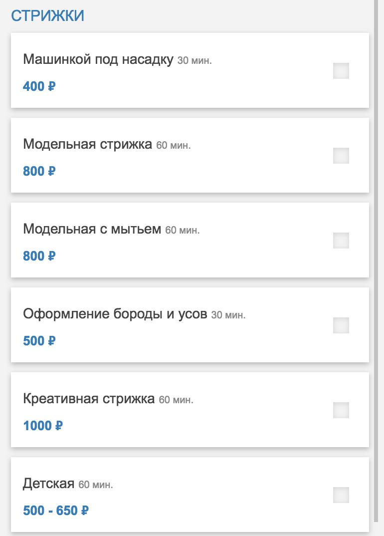 Скриншот с сайта: © salontair.ru