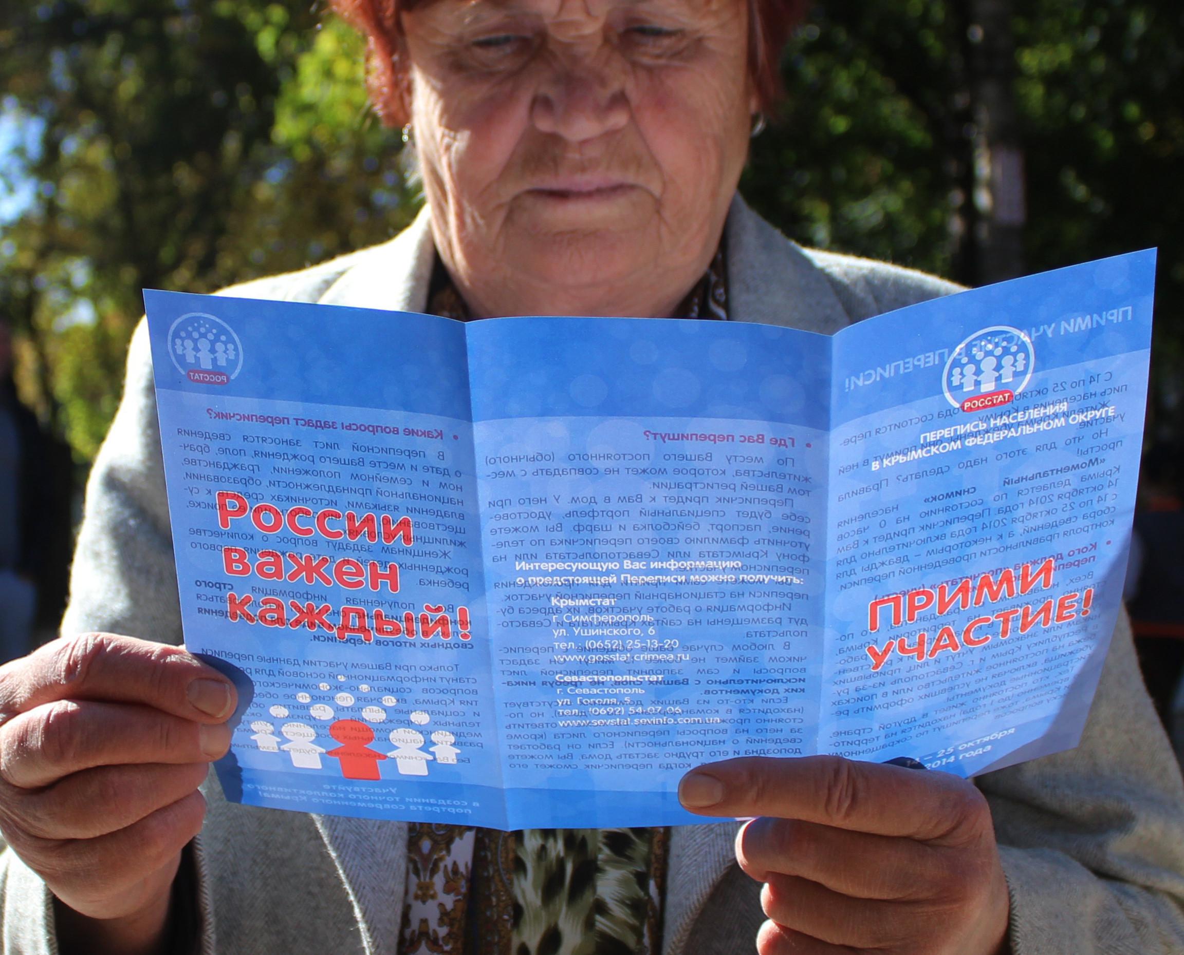 <p>Фото: &copy;РИА Новости/Юрий Лашов</p>