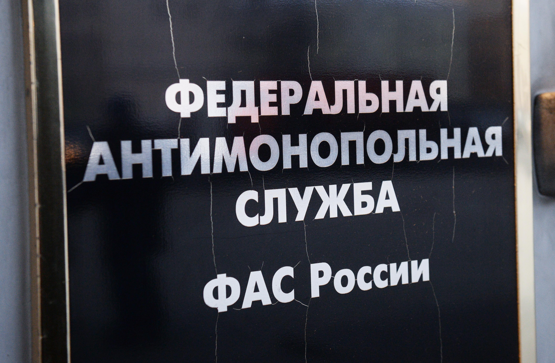 <p><span>Фото: &copy;РИА Новости/Алексей Филиппов</span></p>