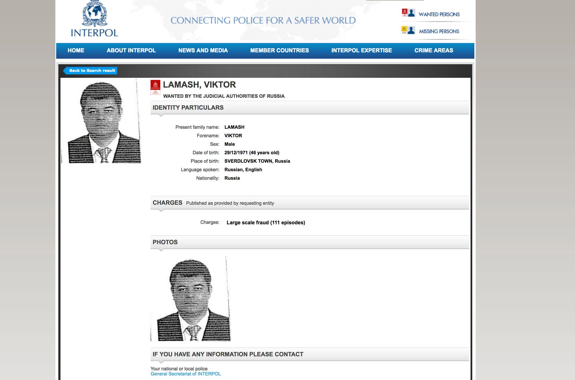 Виктор Ламаш. Скриншот © L!FE/interpol.int