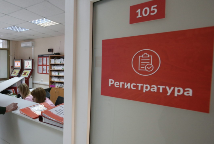 <p>Фото: &copy;РИА Новости/Виталий Белоусов</p> <div> <div></div> </div>