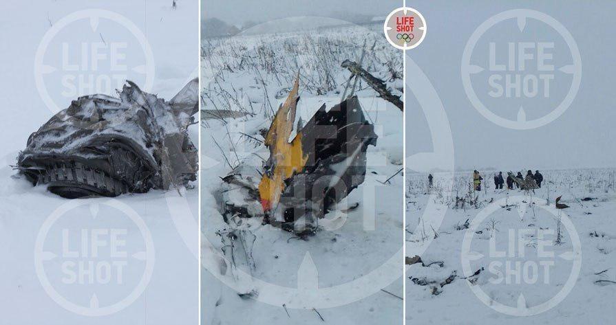 Обломки самолёта Ан-148 в Подмосковье. Фото: © L!FE SHOT