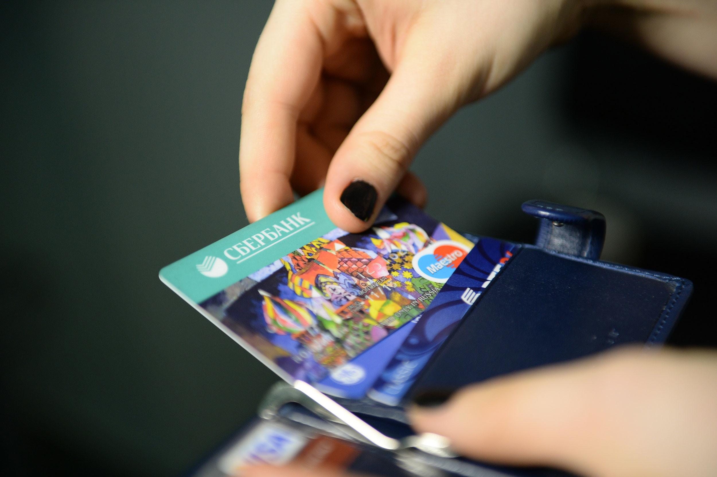 взять кредит на другую карту сбербанка