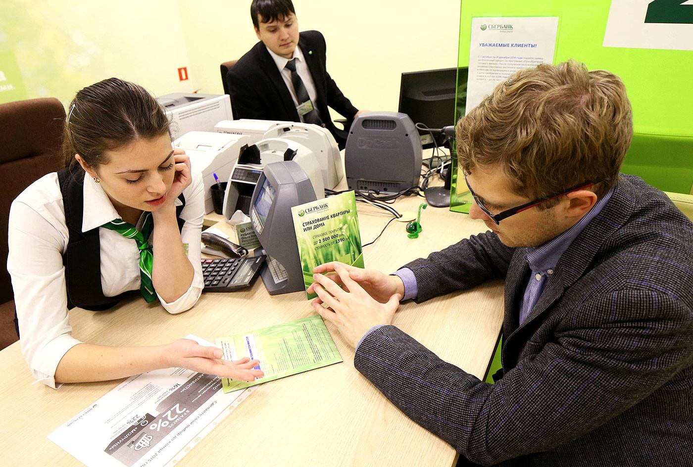 сбербанк потребительский кредит обязательна ли страховка