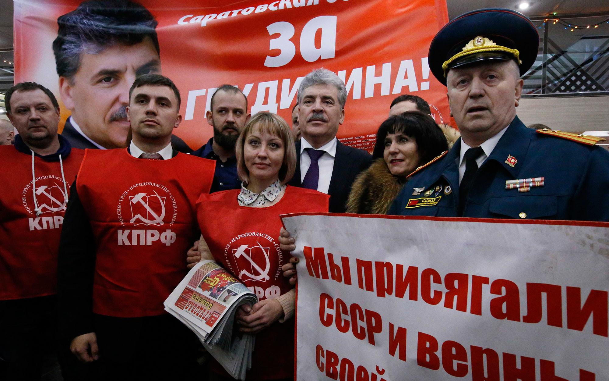 Фото: © REUTERS/Sergei Karpukhin