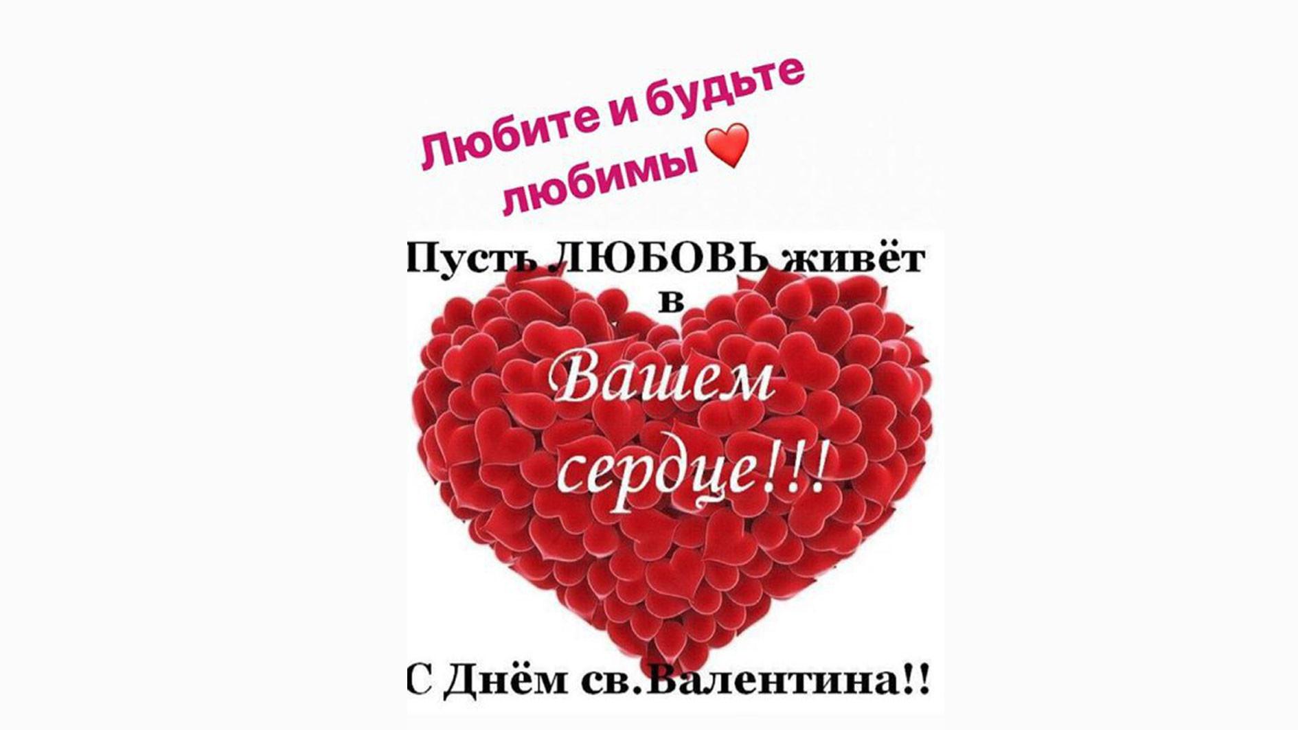 Фото: instagram.com/ann_semenovich