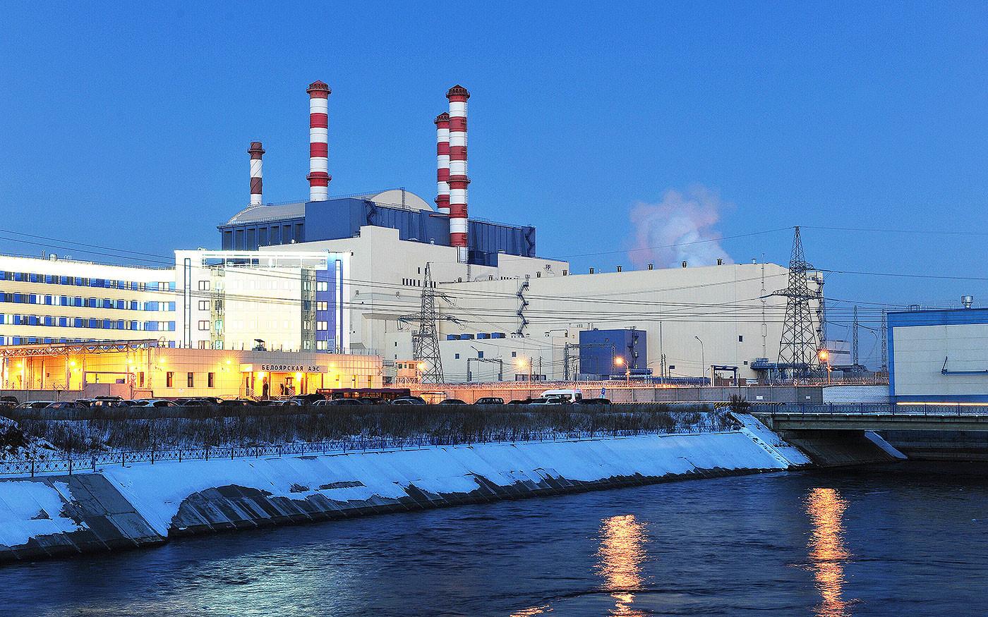 Фото: © Пресс-служба Белоярской АЭС