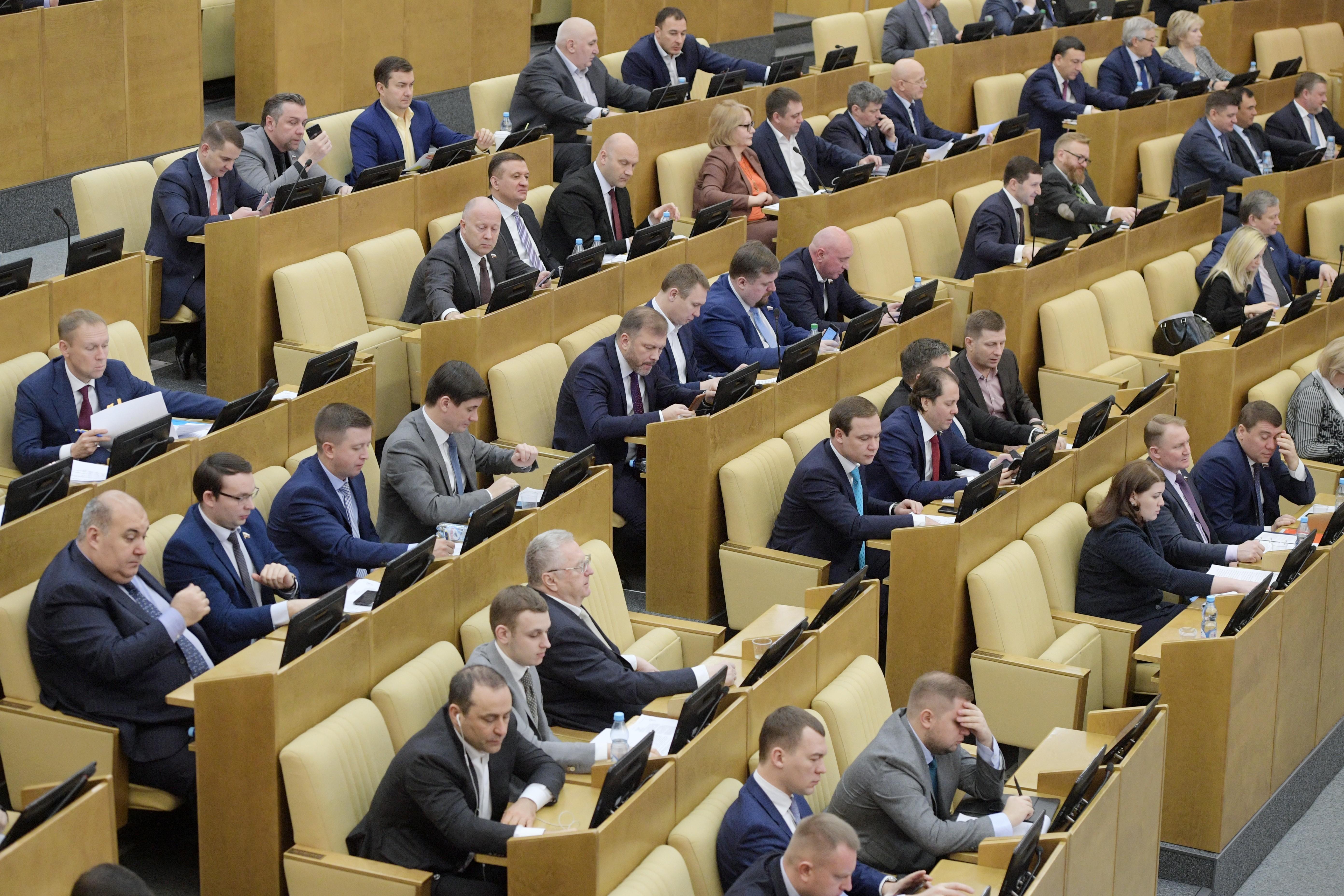 <p>Фото &copy; РИА Новости/Владимир Федоренко</p>