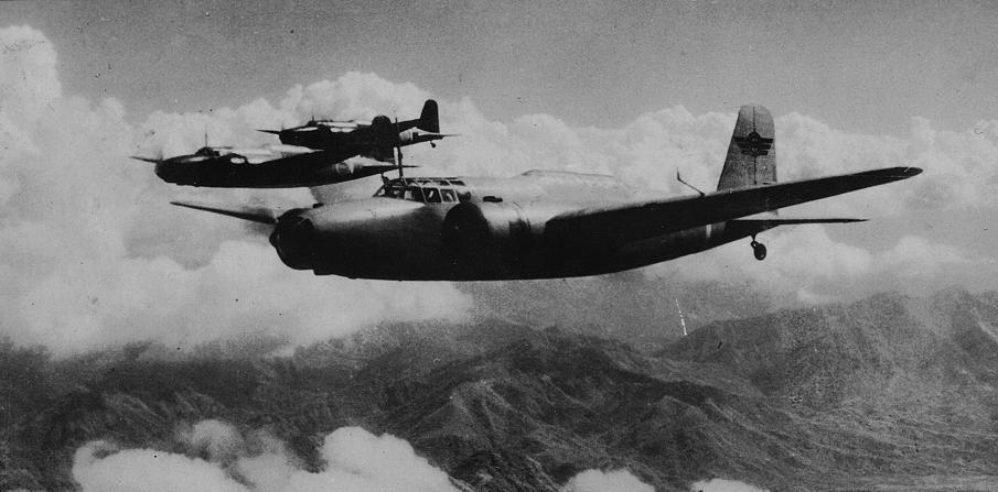 Японские ВВС. Фото: © Wikipedia.org