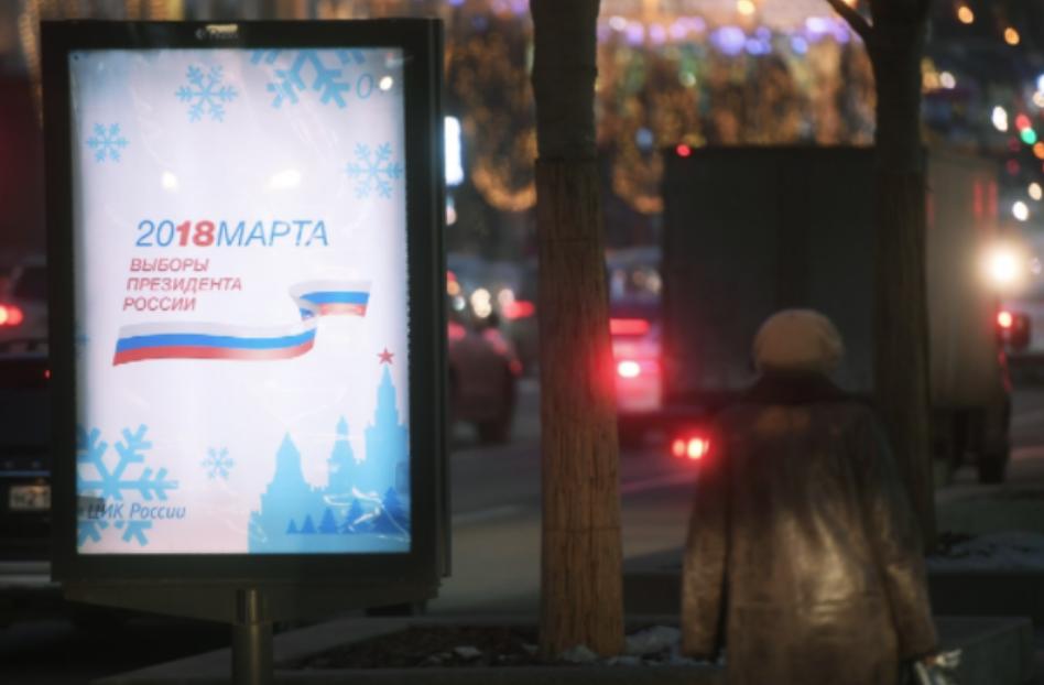 <p><span>Фото: &copy; РИА Новости/Евгений Одиноков&nbsp;</span></p> <div> <div></div> </div>