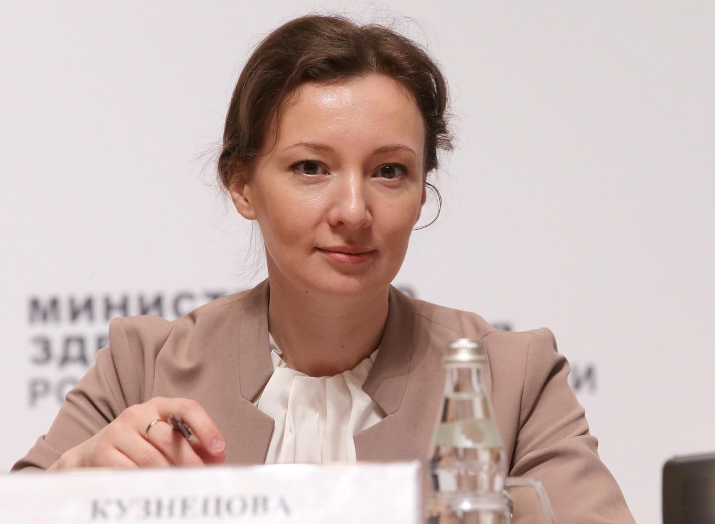 <p><span>Анна Кузнецова. Фото &copy; РИА Новости/Виталий Белоусов</span></p>