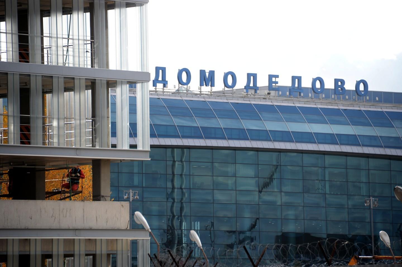 <p>Фото:<span>&nbsp;&copy; РИА Новости/Кирилл Каллиников</span></p>