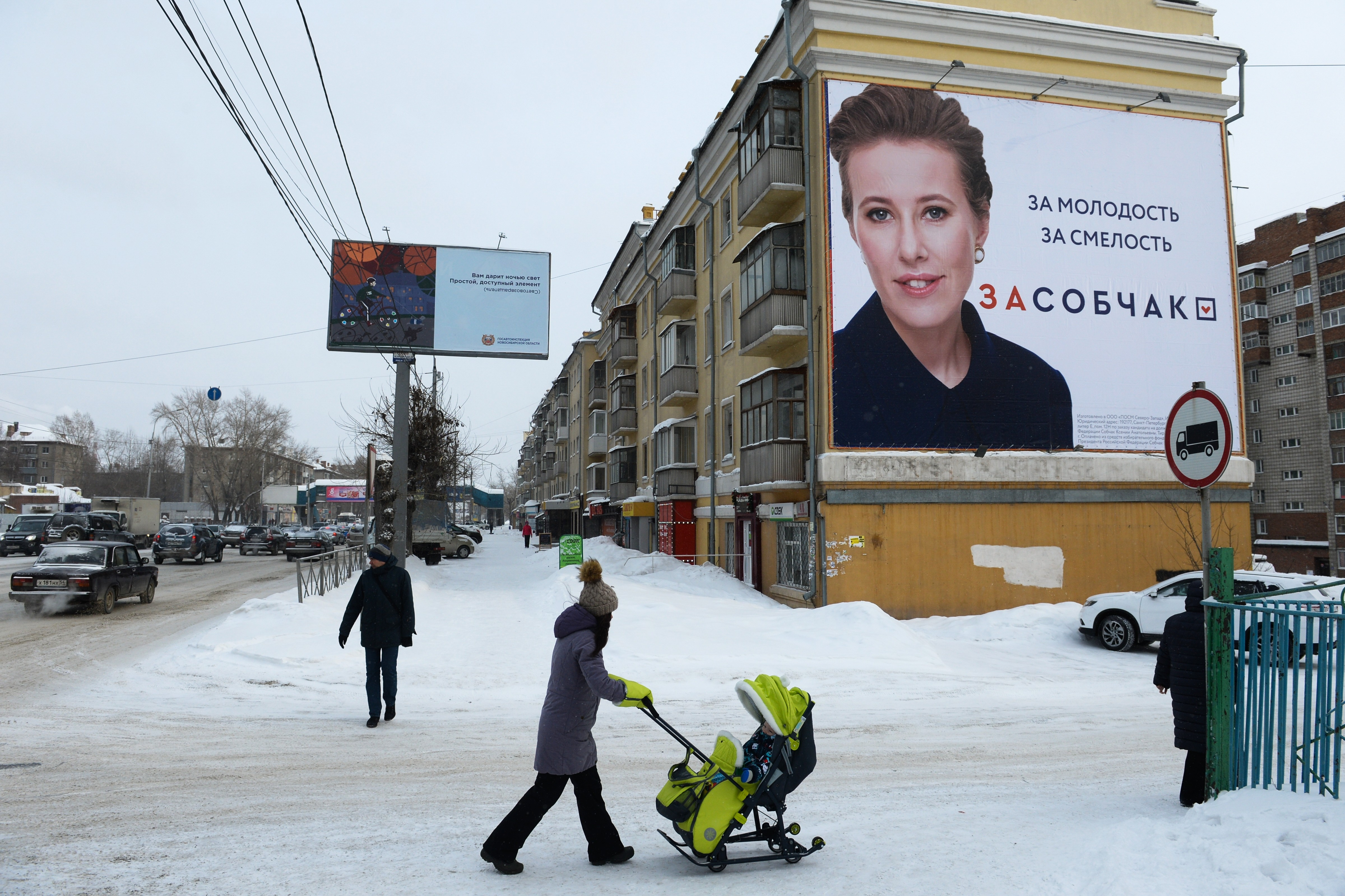 Фото © РИА Новости/Александр Кряжев