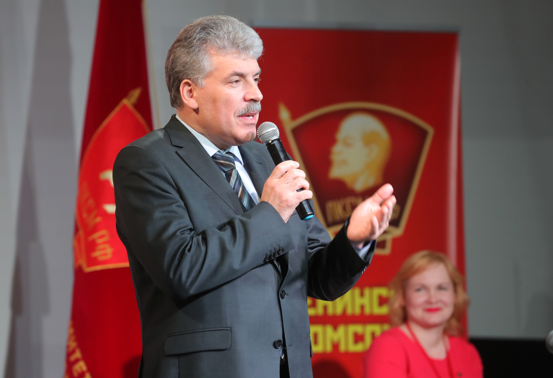 Фото ©РИА Новости/Виталий Белоусов