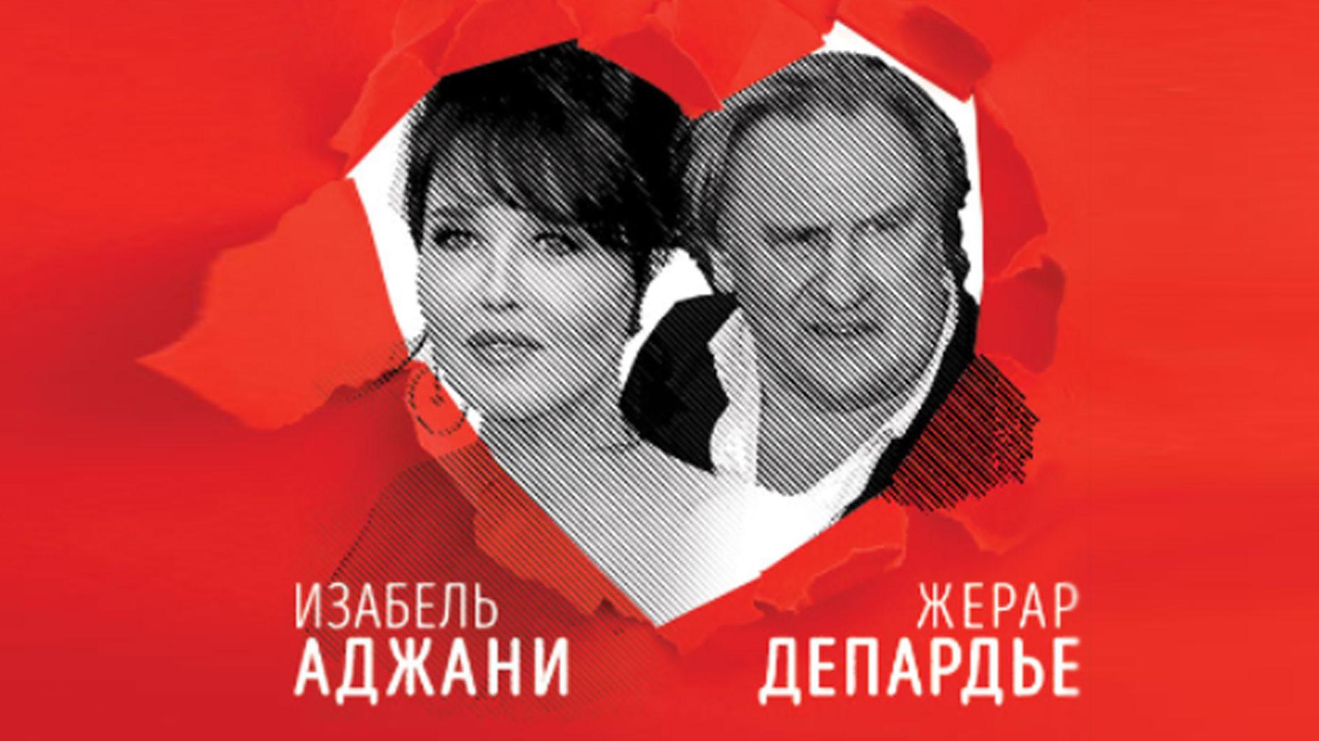 Фото: © vegas-hall.ru