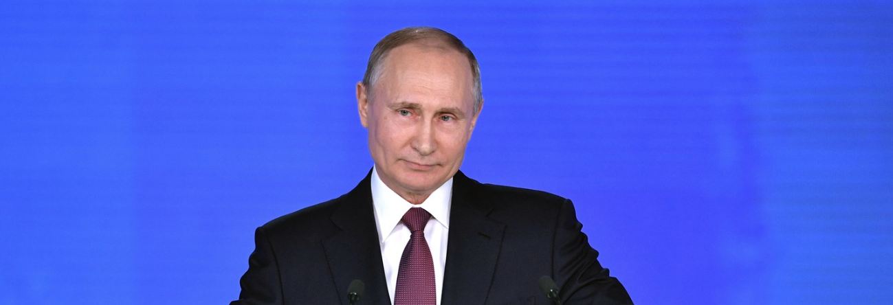 <p><span>Владимир Путин. Фото: &copy;РИА Новости/Алексей Никольский</span></p>