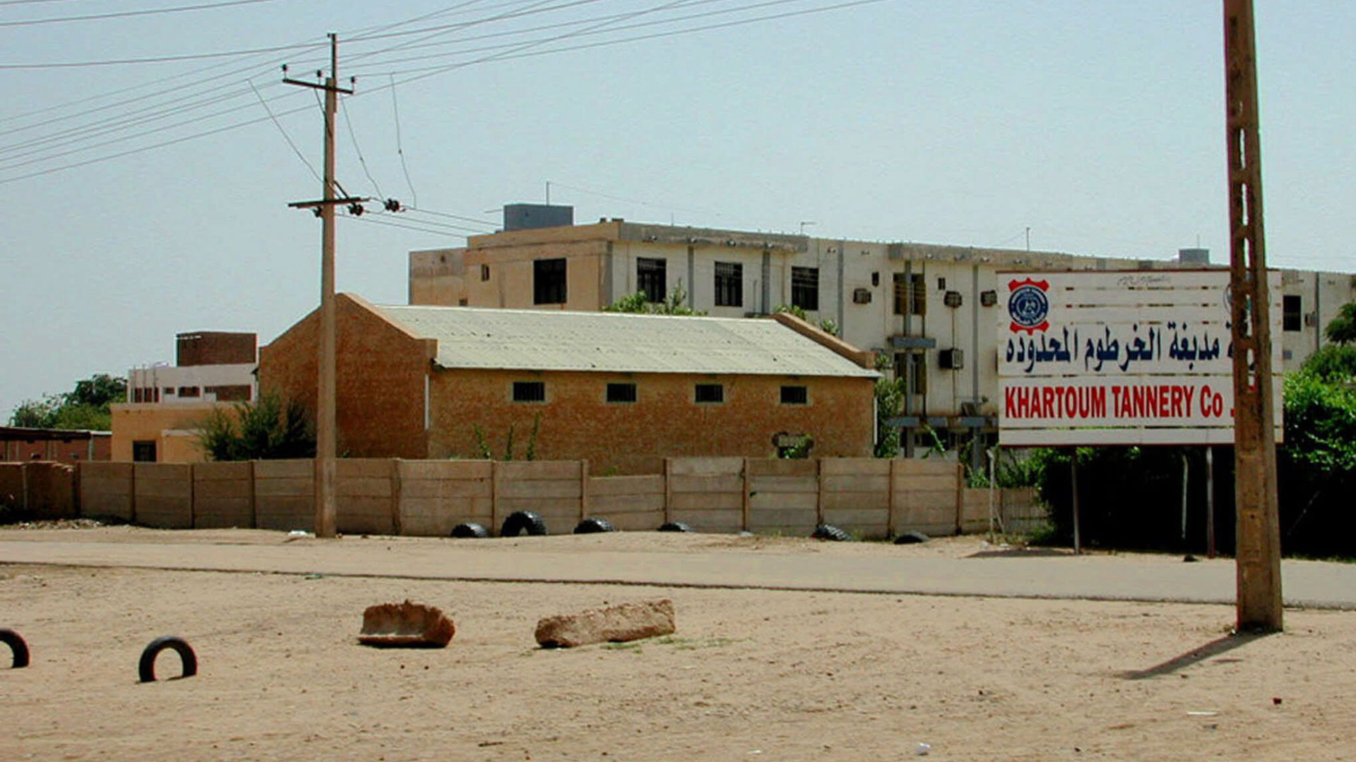 Кожевенный завод в Хартуме, который когда-то частично принадлежал Усаме бен Ладену. Фото: © AP Photo/Sayyid Azim
