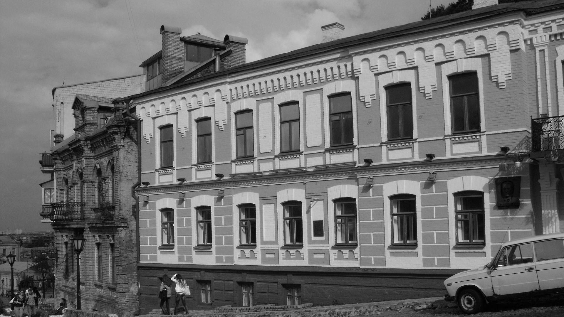 Дом в Киеве, в котором в 1906–1921 гг. жил Булгаков. Фото: © wikipedia.org/Posterrr