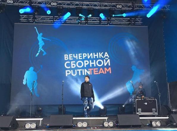 <p>Фото: putinteam.ru</p>