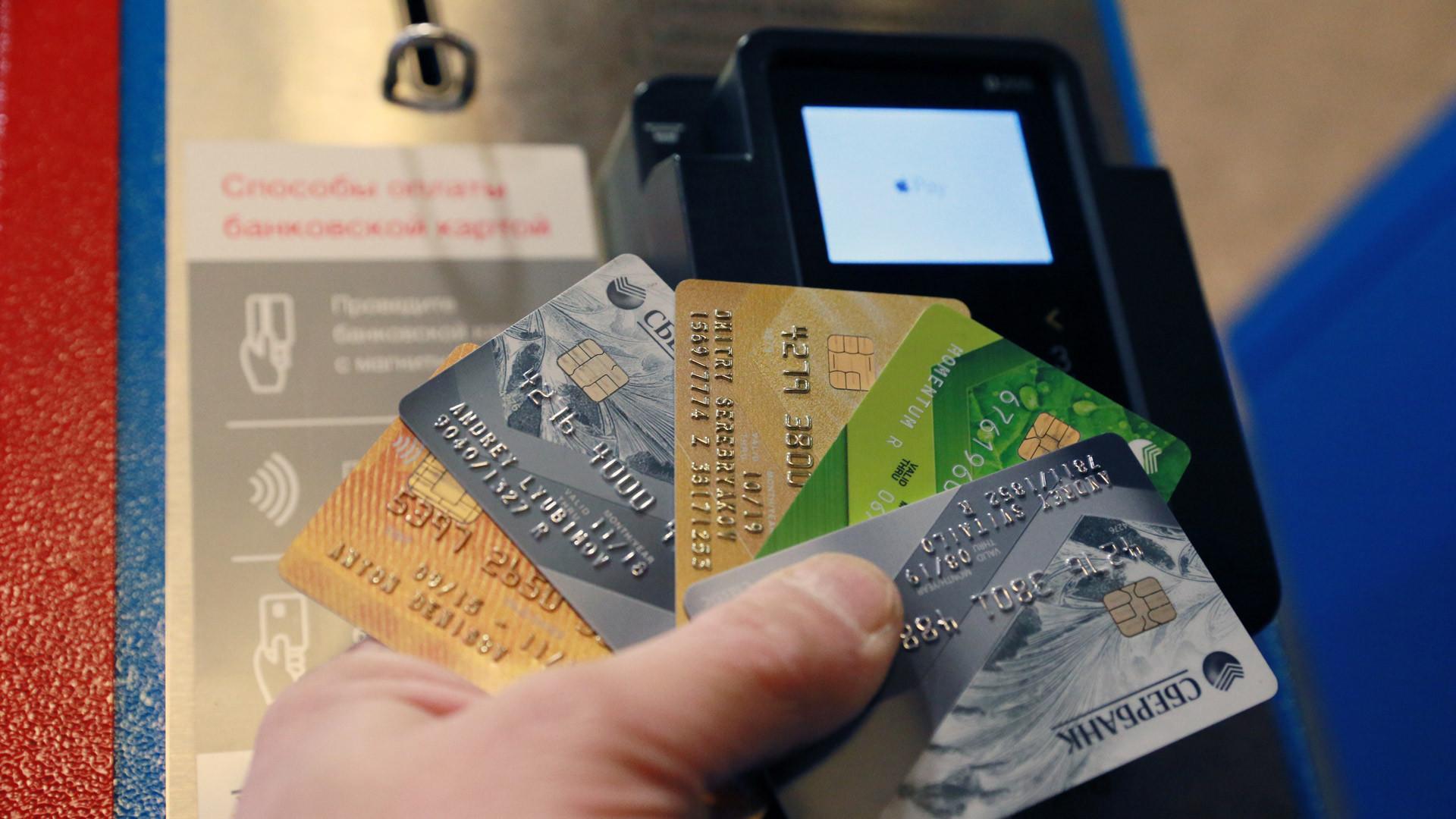 Кредитные карты по паспорту в день обращения