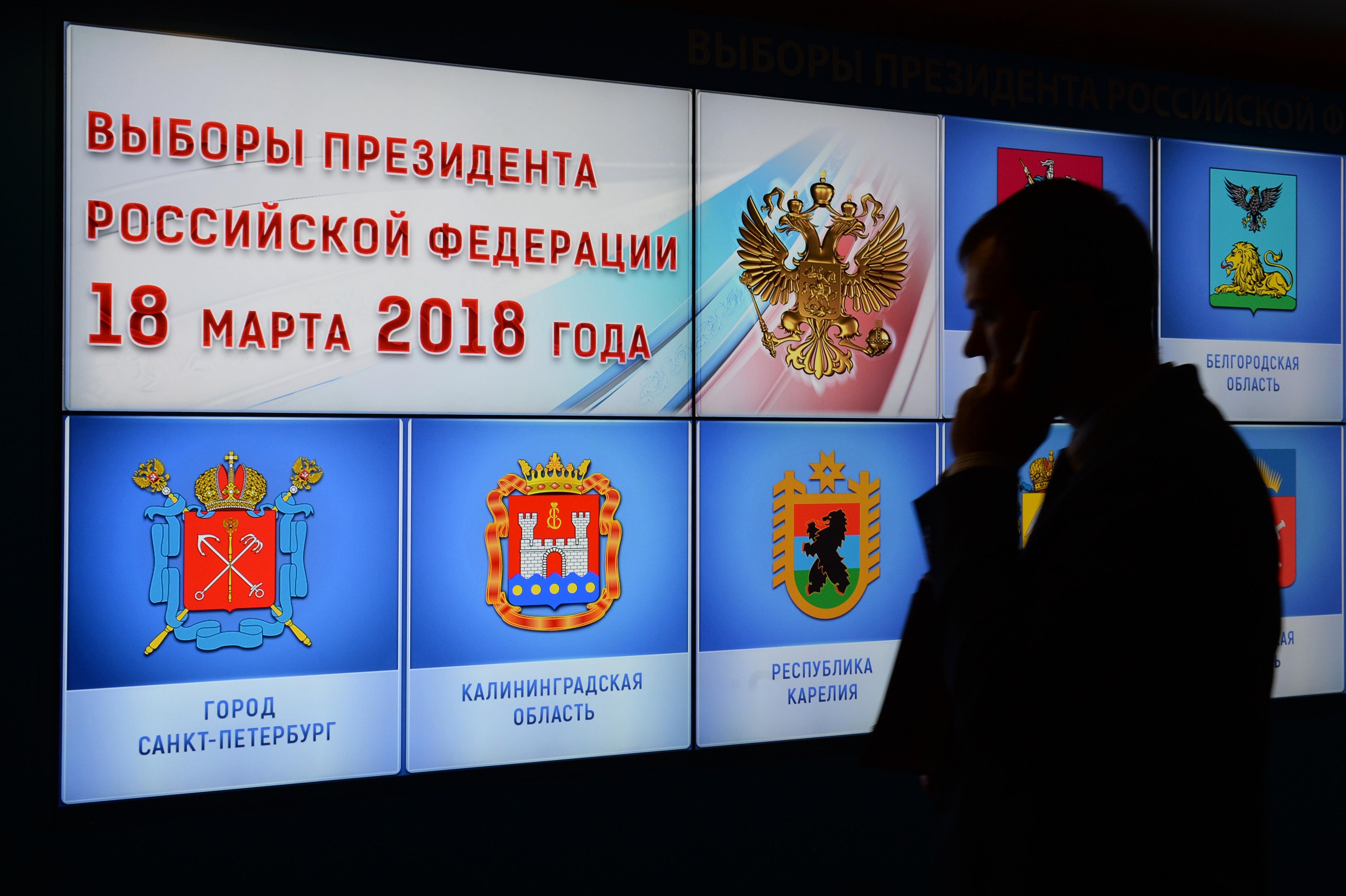 <p>Фото &copy; РИА Новости/Алексей Филиппов</p>