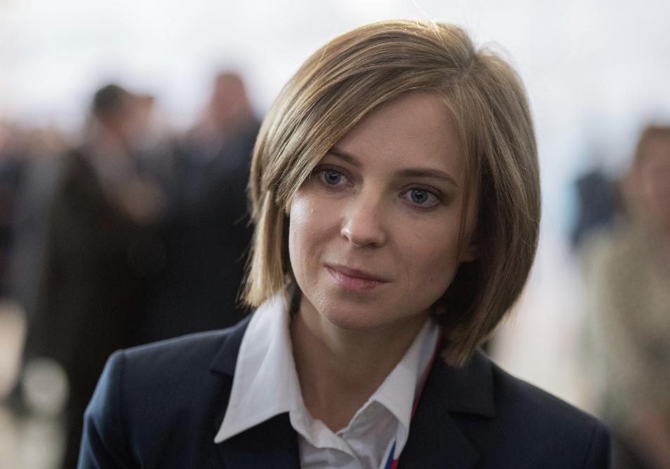 <p><span>Фото: &copy; РИА Новости/</span><span>&nbsp;</span><span>Сергей Гунеев</span></p>