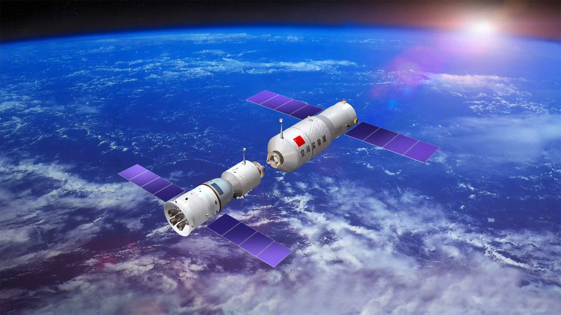 <p>Фото &copy;&nbsp;<span>China Manned Space Engineering Office</span></p>